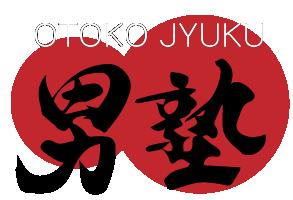 福岡 ソフトテニスクラブ | 男塾 | ジュニア